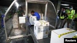 US Launches Coronavirus Vaccine Distribution