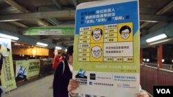 義工在理工大學附近服務站宣傳「2017特首選舉民間全民投票」。(美國之音湯惠芸攝)