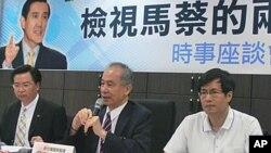 綠營的新台灣國策智庫召開兩岸政策研討會