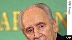 İsrail Cumhurbaşkanı Şimon Perez
