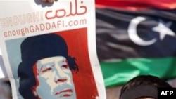 Gül Libya'nın İddiasını Yalanladı