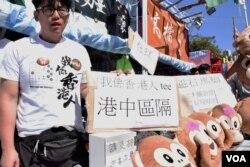 香港本土力量主席何志光。( 美国之音汤惠芸)。