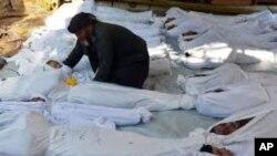 سوریه سلاح کیمیایی