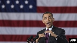 Obama: Potrebno dvostranačko rešenje