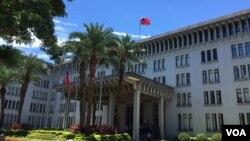 台灣外交部大樓外景。