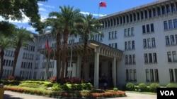 台灣外交部大樓外景(美國之音林楓拍攝)