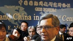 Çin, Rusiya və Hindistan əməkdaşlığı genişləndirilir
