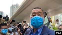 72歲的壹傳媒創辦人黎智英被控組織及參與非法遊行集會,涉及去年8月18日的港島維園流水式集會,以及10月1日中國國慶遊行。(美國之音湯惠芸)