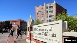 Arhva - Univerzitetsko selo Univerziteta Južna Kalifornija u Los Anđelesu
