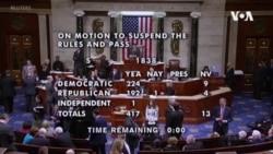 美眾議院通過《香港人權與民主法案》送交總統等待簽署