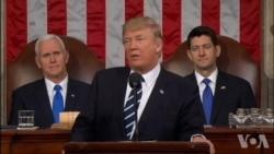 预计川普在首次国情咨文中强调美国强劲经济