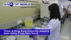 "VOA60 World PM - A Hong Kong University research team claims it may have found a ""functional cure"" for HIV"