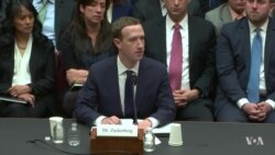 Congress Discusses New Ways to Regulate Facebook