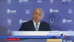 نتانیاهو از حمله اسرائیل به مواضع شبه نظامیان شیعه در سوریه خبر داد
