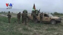 نیروهای افغان خان آباد در ایالت قندوز را از کنترل طالبان خارج کردند