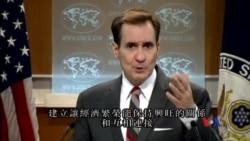 2016-11-01 美國之音視頻新聞: 美國說不擔心削弱亞太再平衡戰略