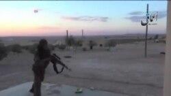 گردآوری اطلاعات در مورد مواضع داعش توسط پهپادهای نيروی هوايی بريتانيا