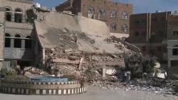 Yemen Cease Fire