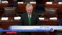 اگر کنگره درباره بودجه توافق نکند، دولت آمریکا از امشب دوباره تعطیل میشود