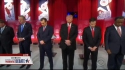 US Republican Debate