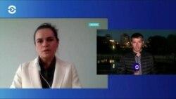 Реакция в Минске на речь Тихановской в ООН и дело против студентов и журналистов