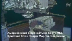 Астронавты меняют аккумуляторы МКС