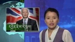 Kunleng News Sept 6, 2013