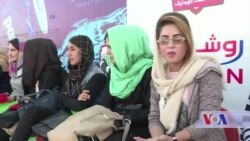 حضور روزافزون بانوان در رویدادهای ورزشی در کابل
