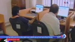 آیا هکرهای وابسته به وزارت ارتباطات ایران پشت جعل خبر و حمله به رسانههای مستقل هستند؟