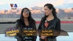 زندگی 360 - ریاست نواڈا میں ایڈونچر