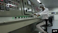 Kontrolni centar iranskog nuklearnog postrojenja nedaleko od Isfahana