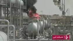 ایران در تلاش ایجاد انگیزه برای سرمایهگذاران خارجی در قراردادهای نفتی