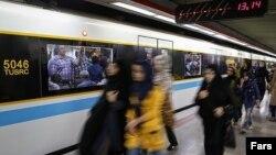 یکی از ایستگاههای متروی تهران-آرشیو