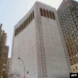 Zdanje njujorškog Muzeja dizajna