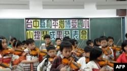 博爱国小的小提琴音乐会