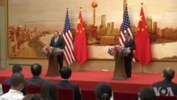 蓬佩奥与王毅北京举行联合记者会