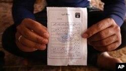 آنانیکه وظایف پیشین شان از سوی داعش ارتداد پنداشته می شود، باید کارت توبه دریافت کنند.