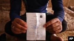"""د """"توبه کارت"""" په نامه د داعش له خوا توزیع شوې پاڼه"""