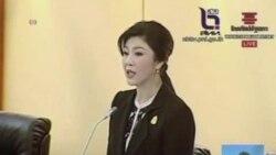 موج اعتراضات در تايلند