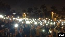 台湾民主团体隔海声援香港(美国之音许波拍摄)
