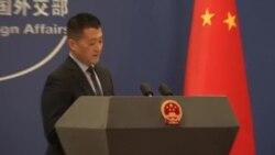 美中副部长级贸易谈判结束 北京:结果会很快公布