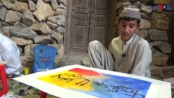 پشاور: مدارس کے طلباء میں مقابلہ خطاطی