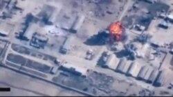 حملات هوايی علیه مواضع داعش در سوریه و عراق