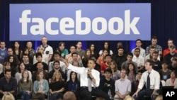 奧巴馬利用臉譜平台爭取年青人支持。