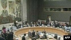 Hội đồng Bảo an Liên hiệp quốc họp về vấn đề chế tài Iran