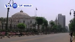 VOA國際60秒(粵語): 2012年6月15日