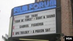 Артхаусный киноцентр Film Forum в Манхэттене. Photo: Oleg Sulkin