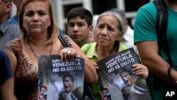 El tribunal que ve la causa contra el líder opositor Leopoldo López rechazó la resolución ONU que pedía su liberación y decidió continuar con su juicio.