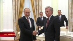 Mỹ-Nga sắp họp thượng đỉnh