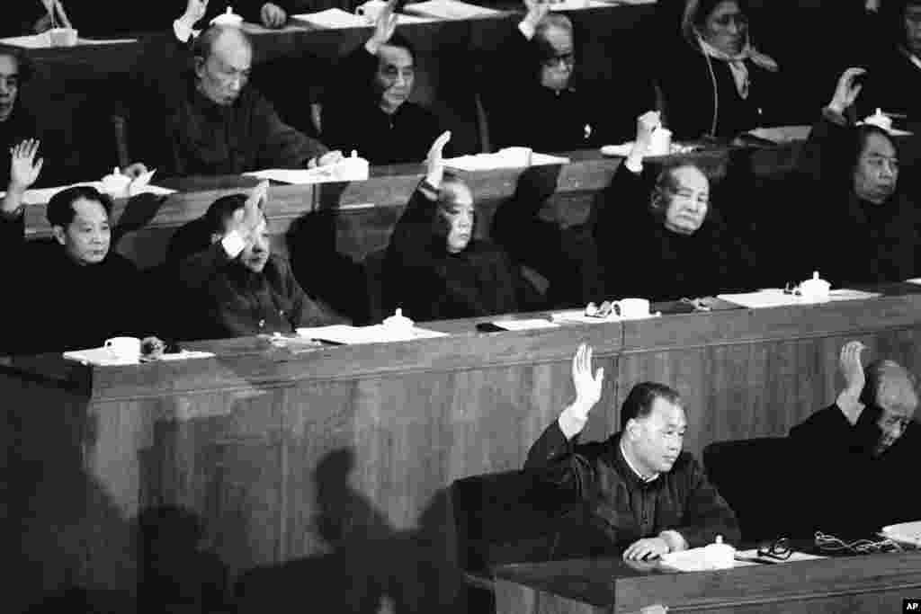 1981年12月13日,中国人大会议上,中国领导人表决通过赵紫阳(第一排左)总理的经济工作报告。第二排左起:胡耀邦、邓小平、李先念、陈云、华国锋。其中至少赵紫阳、胡耀邦和华国锋的信息不在中国改革开放40周年展览会中。